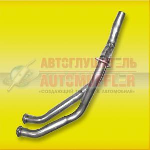 Труба приемная ГАЗ 2410
