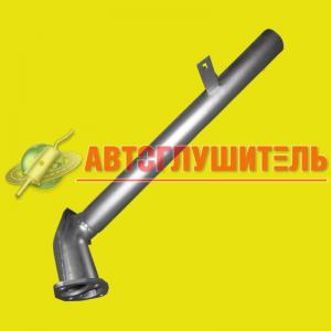 Труба приемная ГАЗ 3302 (дв405)