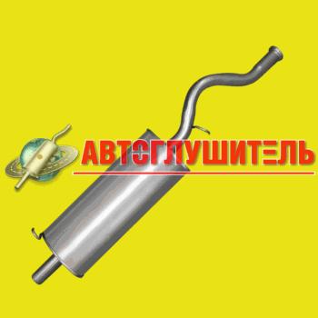 глушитель ВАЗ 1118 Калина (хэтчбэк)