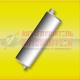 Глушитель ПАЗ 672 Стандарт