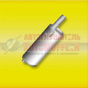 Резонатор ГАЗ 2705 (406)