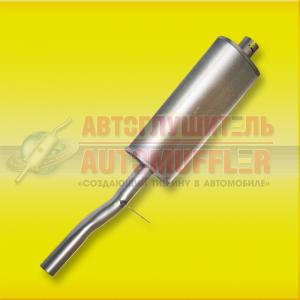 Резонатор ГАЗ 3110 ГОСТ