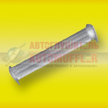 АК509-1203024-С-(256-1203021-С)