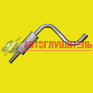 (26)Резонатор ГАЗ 2705 44 (405дв